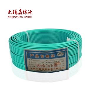无锡鑫锦源电线电缆红色 BV1.5平方国标单股铜芯家用电线 单芯硬线 100米