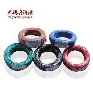 无锡鑫锦源电线电缆红色 BV2.5平方国标单股铜芯家用电线 单芯硬线 100米