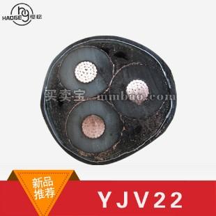 亚飞电缆8.7/10kV  YJV22中压电力电缆 3*300