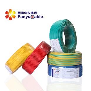 广州番禺电线电缆黄色 BV2.5平方国标单股铜芯家用电线 单芯硬线 100米