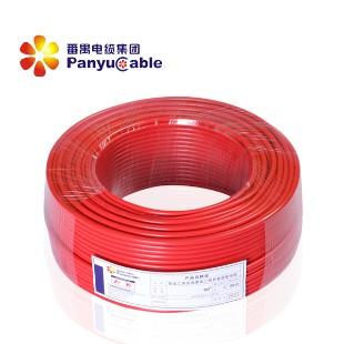 广州番禺电线电缆红色 BVR4平方国标铜芯线 100米