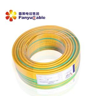 广州番禺电线电缆黄绿色 BVR4平方国标铜芯线 100米