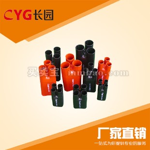 <span style='color:red;'>长</span><span style='color:red;'>园</span> 10kV三芯热缩指套