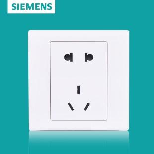 西门子开关插座面板 品宜系列 二三极插座 五孔插座 10A