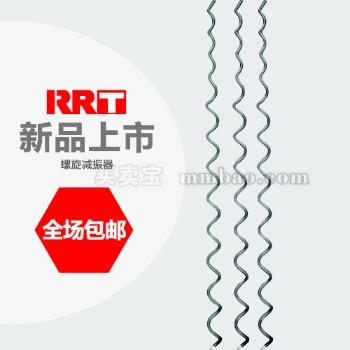 天润一舟 光缆金具 ADSS螺旋减振器(防振鞭)