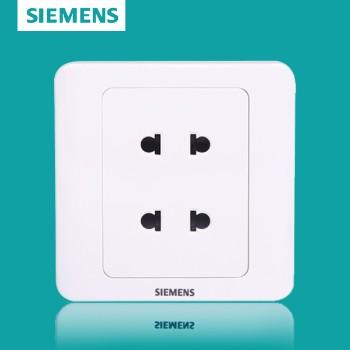 西门子开关插座面板 远景白系列 双联二极扁圆两用插座 四孔插座 10A