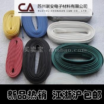 崇安 PE热缩套管(正常型)100米/卷