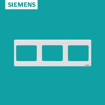 西门子开关插座面板 远景白系列 三联边框