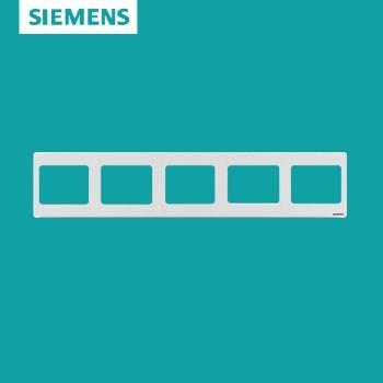 西门子开关插座面板 远景白系列 五联边框
