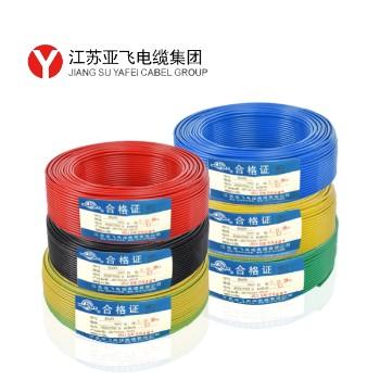亚飞电线电缆绿色 BV2.5平方国标铜芯线100米