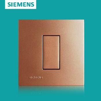 西门子开关插座面板 灵致金系列 空白面板