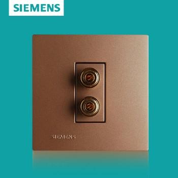 西门子开关插座面板 灵致金系列 两位音响插座
