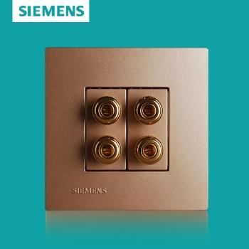 西门子开关插座面板 灵致金系列 四位音响插座