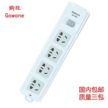 Gowone购旺 多功能插线板 带开关插座/插排/排插/接线板 CCC认证