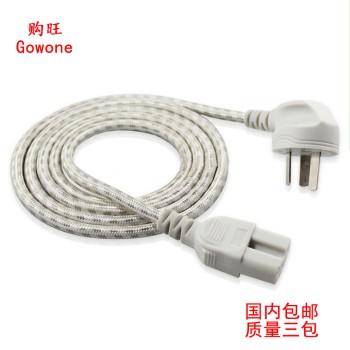 Gowone购旺 GW11国标AC三相品字尾带编织网电脑主机显示器电饭煲电源插头连线1.5米