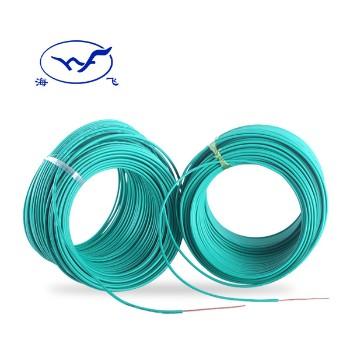 飞跃电线电缆BVR1.5平方国标铜芯电线100米