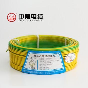常德金雁电线电缆黄绿色 BVR1.5平方国标铜芯家用电线 单芯软线 100米