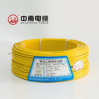常德金雁电线电缆蓝色 BVR1.5平方国标铜芯家用电线 单芯软线 100米