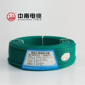 常德金雁电线电缆绿色 BVR1.5平方国标铜芯家用电线 单芯软线 100米