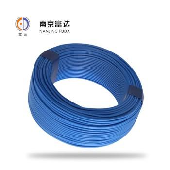 富达电线电缆蓝色 BV1.5平方国标铜芯电线100米