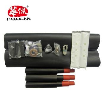 华侃 电缆附件 10kV单芯、三芯热缩中间接头JRS-10(不含金具)