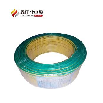 鑫辽北电线电缆黄绿色 BV2.5平方国标铜芯电线95米