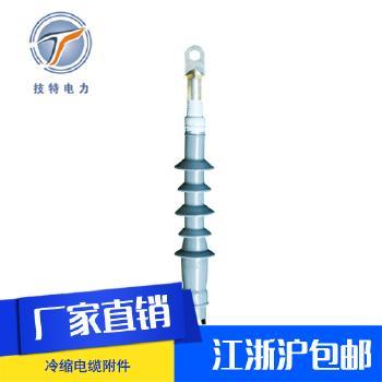 技特 35kV单芯冷缩终端 冷缩电缆附件(不含金具)