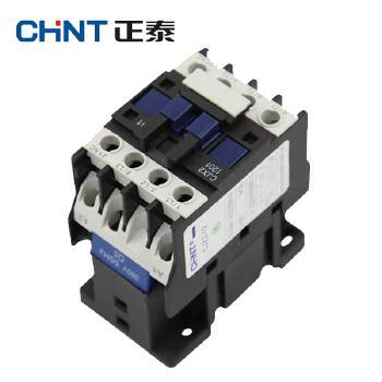 正泰交流接触器 CJX2-18/01  18/10 线圈电压(控制电压)  AC24V、36V、48V、220V、380V
