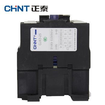 正泰交流接触器 CJX2- 25/01  25/10 线圈电压(控制电压)  AC24V、36V、48V、220V、380V