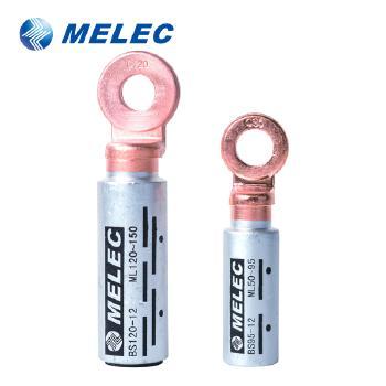嘉盟电力 CAL-BS 铜铝端子