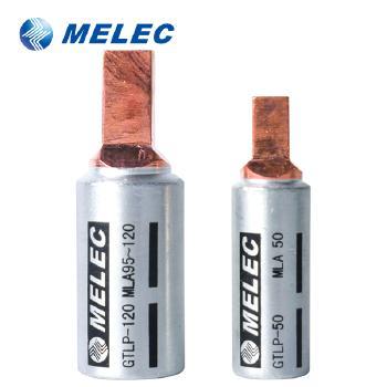 嘉盟电力GTLP 针式铜铝管(方头)