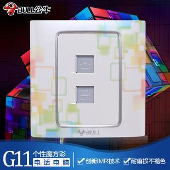 公牛插座 G11彩蝶系列 电话电脑插座 (S8珠光魔方彩)