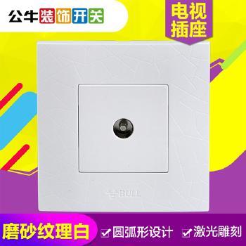 公牛插座 G01极光系列 电视插座