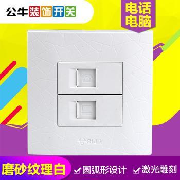 公牛插座 G01极光系列 电脑电话插座