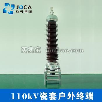 玖安卡 110kV预制式户外终端瓷套型YJZWCC(不含安装费)240-800mm2