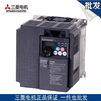 三菱 FR-E700经济型高性能变频器 卓越的使用便捷性 实现最高级别的驱动性能