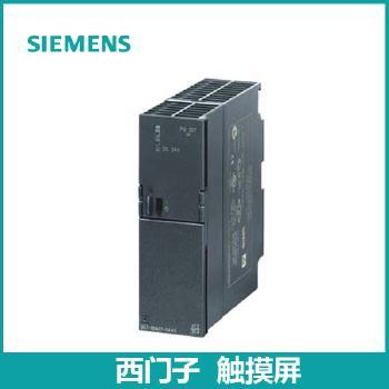 西门子触摸屏6AV6648-0BE11-3AX0