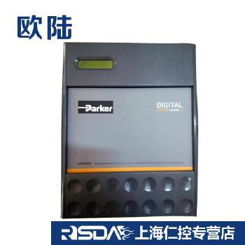 派克/欧陆 原装590直流调速器 590调速器主板AH500076U001