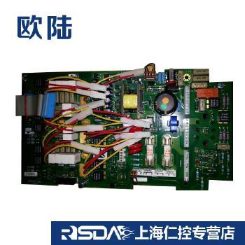 派克/欧陆 原装590P直流调速器 590P/40A-165A调速器电源板AH470330U002