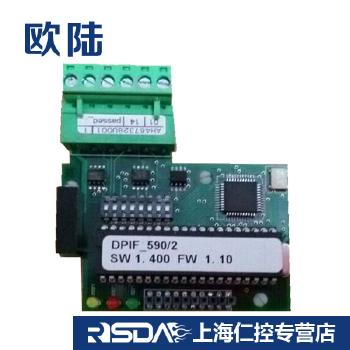 派克/欧陆 原装590C直流调速器 590C DP调速器通讯板AH467328U001