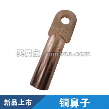 国标 铜接线端子 铜鼻子DT-300