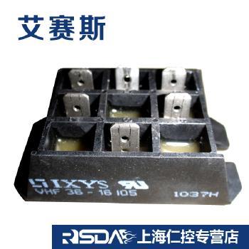 艾赛斯 变频器设备用模块 VHF36-16模块 电源模块