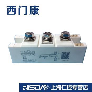西门康 变频器设备用模块SKKT162/16E 可控硅模块