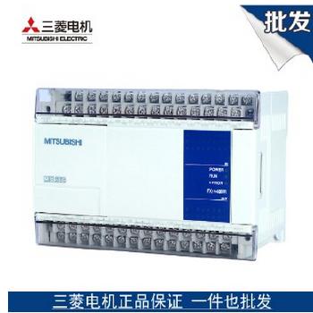 三菱PLC模块 三菱 FX1N系列 微型可编程控制器PLC