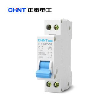 正泰电器 小型断路器 DZ267-32系列 1P+N 家用C型空气开关