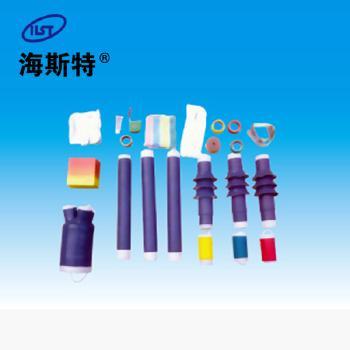 【海斯特】8.7/15kV 冷缩户外单芯终端 HLW ---- 10