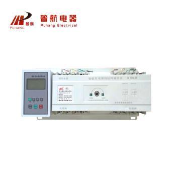 普航 PHQ2系列 双电源自动转换开关 末端型 M1控制器