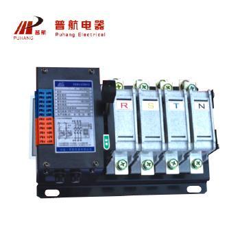 普航 PHQ3系列 双电源自动转换开关