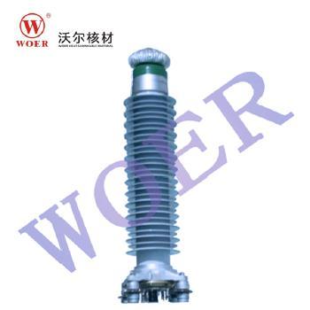 沃尔核材 110kV绝缘填充剂复合套管户外终端YJZWC4(含金具 不含安装费)