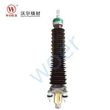 沃尔核材 110kV绝缘填充剂瓷套户外终端YJZWCC4(含金具、不含安装费)
